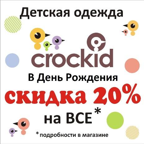 Детская одежда фирмы лео интернет магазин